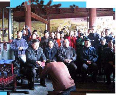 Тай Чи церемония за приемане на Майстор Сомов за вътрешен ученик от Грандмайстор Чън Сяоуан