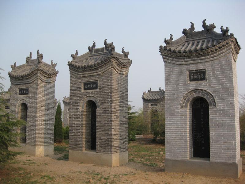 Гробищен парк на Тайчи майсторите от фамилия Чън