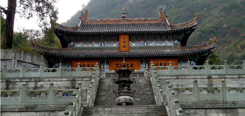 Даоски храм в планината У Дан, Китай