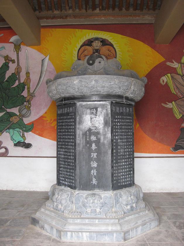 Колонада с йероглифи