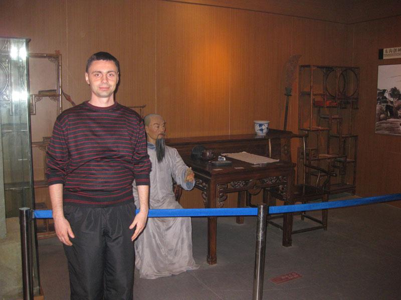 Майстор Сомов в музея на Тайчи в Китай
