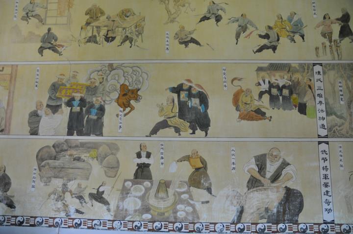 Стенопис от музея в Чъндзягоу