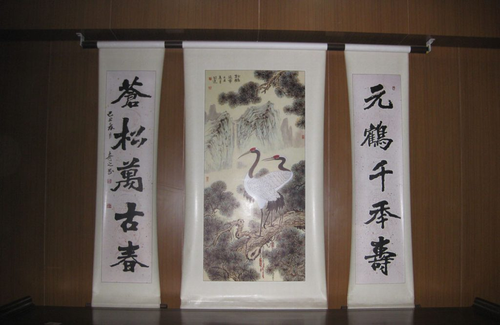 Експонат от музея в Чъндзягоу Китай