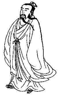 Рисунка на китайски даос, който диша с петите