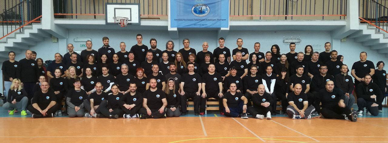 Майстор Сомов и Майстор Чън Индзюн заедно с членовете на Тай Чи Асоциацията от София и Пловдив