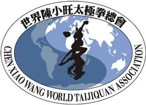 Лого на Тай Чи Асоциацията в София и Пловдив