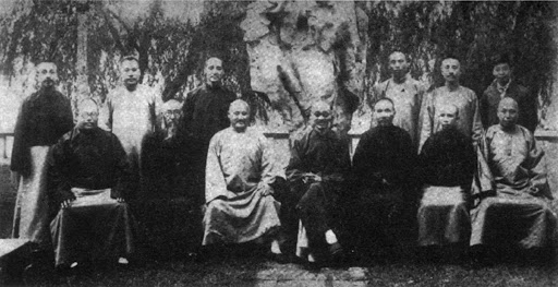 Сунь Лутан и тайцзицюань семьи Сунь