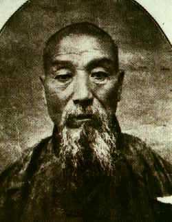 Ван Маочжай