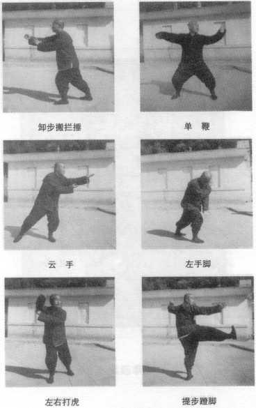 У Цзяньцюань демонстрирует