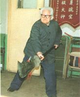 Chen Liqing