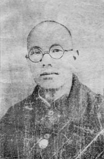 My Father, Chen Zhao Pei