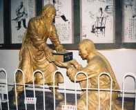Chen Changxing and Yang Luchan