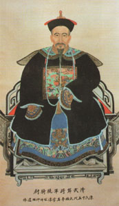 Chen Zhongshen (1809-1891)