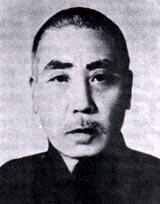 Master Chen Fake