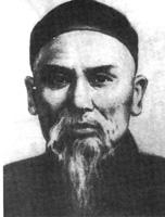 Мастер Ян Лучань