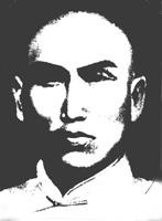 Мастер Ян Баньхоу