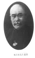 Мастер Ян Чэнфу