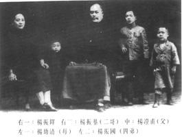 Китайская семья с детьми