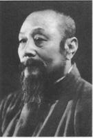 Мастер У Цзяньцуань