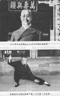 Мастер Цзян Фа