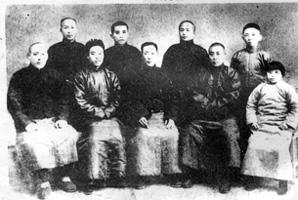 У Юйсян и его семья