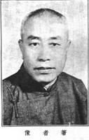 Мастер Дун Ин Цзе