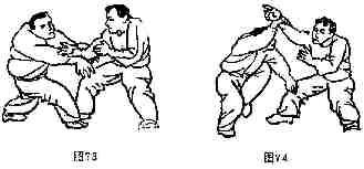 24 парные формы багуачжан 27