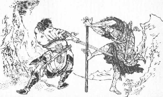 Членове на тайните общества практикуват У-Шу; тояга срещу меч.