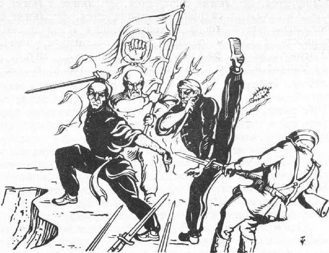 """Герои от """"Революцията на боксьорите""""."""
