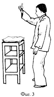 Методи на удряне 3