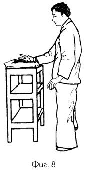 Методи на удряне 8