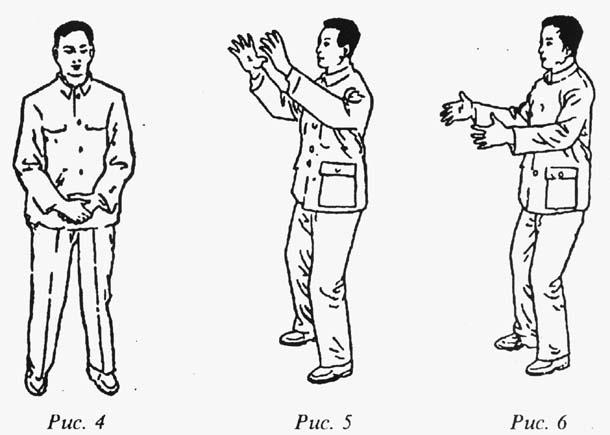 """Упражненията в стойка """"да стоиш като стълб"""" 1"""