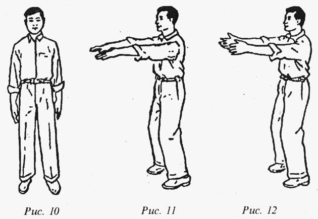 """Упражненията в стойка """"да стоиш като стълб"""" 3"""