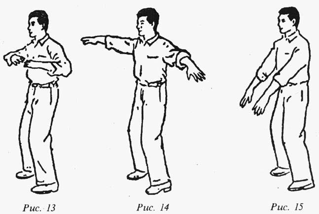 """Упражненията в стойка """"да стоиш като стълб"""" 4"""