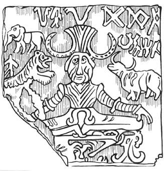 Керамична плочка от Мохенджо Даро (Сев. Индия), 3-то хилядолетие пр. Хр.