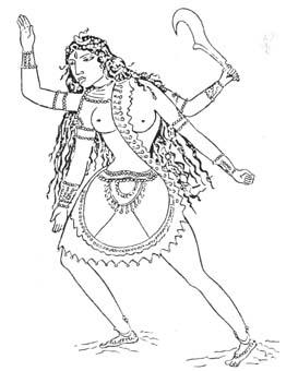 Ритуален танц на богинята Кали, въоръжена със сърповиден нож